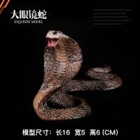 蟒蛇 响尾蛇 眼镜蛇 草蛇模型儿童仿真实心野生动物园玩具整蛊模型
