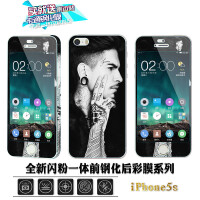iphone5S钢化玻璃膜苹果5钢化膜前后防爆彩膜5se手机膜边贴