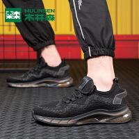 木林森新款男鞋夏季透气飞织鞋爆米花椰子鞋男士休闲运动鞋
