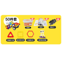 儿童轨道车玩具磁力片积木磁性磁铁百变提拉积木3-6周岁