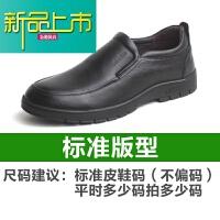 新品上市真皮软底软皮中年爸爸鞋中老年男鞋老人皮鞋男休闲老人鞋防滑耐穿