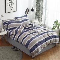 纯棉磨毛四件套活性斜纹全棉床上用品套件1.55*2.1/2.0*2.3 被套200*230 床单230*235 枕套4