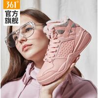 【�B券�A估�r:143】361女鞋�\�有�秋季新款加�q保暖防滑耐磨�p震高����鹋��@球鞋