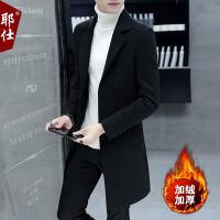 秋冬季风衣男中长款韩版修身青年羊毛呢子大衣2018新款男士外套潮 加绒款 76黑色 (送围巾)