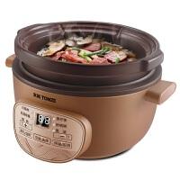 Tonze天际 电砂锅焖炖陶瓷煮粥砂锅1.2L多功能干锅煲 DGD12-12FWD