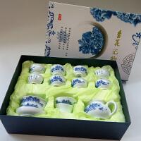 陶瓷杯薄胎盖碗茶海青花瓷套装白瓷功夫家用茶具礼品整套