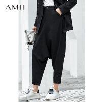 【预估价148元】Amii极简港味坠感嘻哈休闲哈伦九分裤2019春季新款宽松chic吊裆裤