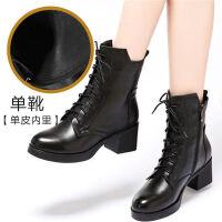 【全牛皮】中跟短靴秋冬女靴马丁靴防水台厚底机车靴切尔西靴