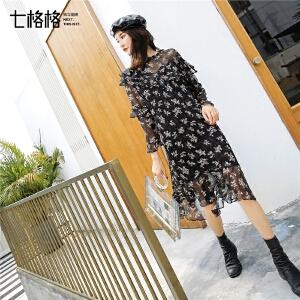 七格格时尚雪纺连衣裙2018秋装新款韩版中长款荷叶边长袖碎花裙子