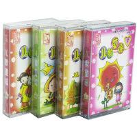 正版 儿童歌曲 经典 热卖 磁带 儿歌童谣 1-4(4盒/套)