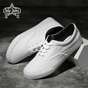 匡达男士帆布鞋低帮学生潮鞋子韩版休闲鞋平底板鞋2017小白鞋