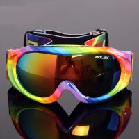 儿童滑雪镜双层防雾男女童护目镜球面大视野滑雪眼镜