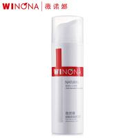 薇诺娜WINONA 舒敏保湿修红霜50g 面霜去改善角质层修护增厚泛红敏感肌肤血丝