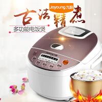 【九阳专卖】 JYF-40FE05  电饭煲 4L 家用智能预约