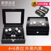 摇表器转表器自动机械手表上链器马达德国品质表盒晃表器生日礼物