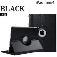 苹果iPad mini4保护套迷你2/3平板电脑旋转简约防摔皮套A1538 A1550 A1599