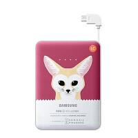 三星原装移动电源S6 5 A8 note5 S6 edge 手机通用充电宝 8400mAh