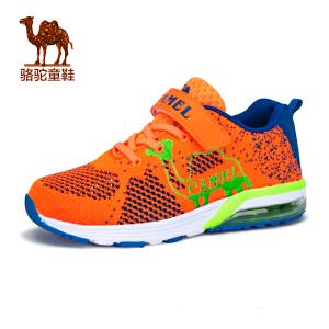 CAMEL骆驼儿童运动鞋青少年跑步鞋 男童女童气垫鞋舒适童鞋