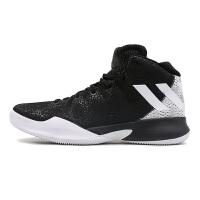 Adidas阿迪达斯男鞋 运动休闲透气耐磨篮球鞋 BY4530