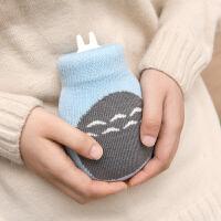 【好货优选】暖手袋硅胶可爱注水式热水袋内胆可微波炉加热带套子女生暖手宝小 蓝色(可微波炉加热哦!) 送毛线套