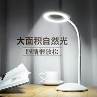 LED充电小台灯化妆折叠便携式