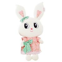绒智 大眼萌兔公仔毛绒玩具兔子玩偶布娃娃生日礼物女生 代写卡片