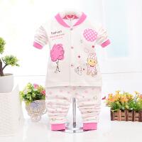 货到付款 Yinbeler【两件套套装】春秋冬儿童婴儿衣服新生儿宝宝内衣套装纯棉0-1-3岁开衫套装