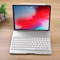 【铝合金材质】iPad pro11英寸无线蓝牙键盘保护套全新一代苹果平板电脑壳新款全面屏磁吸笔超薄 新Pro11英寸