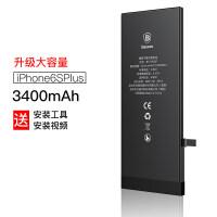 【新品上市】 苹果6电池iPhone67P苹果6s电池iphone6plus大容量