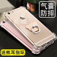 苹果6S4.7寸iphone6手机壳A1549钢化膜1586外套1589防摔软a1700男