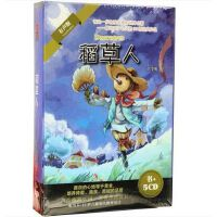 原装正版 稻草人5CD+书 幼儿童宝宝故事启蒙有声读物 CD