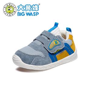 大黄蜂童鞋 秋季宝宝鞋子学步鞋男童机能鞋软底防滑1-3-6岁幼儿鞋