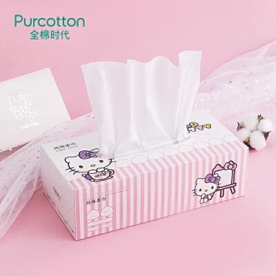 全棉时代 KT抽拉式日用纯棉柔巾