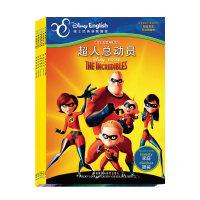 迪士尼双语小影院之全明星总动员6册套装(迪士尼英语家庭版)