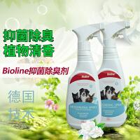 宠物抑菌除臭剂身体环境除臭祛味清洁猫咪狗狗清洁用品包邮