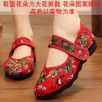 女士老北京布鞋女妈妈绣花鞋41中老年人软底鞋子老太太女式大码43 红色 (GS2059-1红色z)