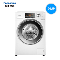 Panasonic/松下 XQG90-NKTCA 9公斤变频静音滚筒家用全自动洗衣机
