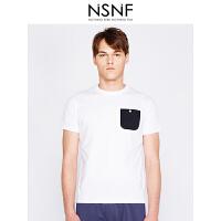 NSNF撞色口袋纯棉短袖T恤 男装短袖T恤2017新款 修身圆领针织短袖