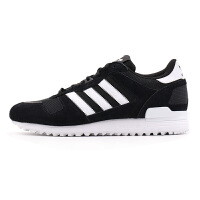 Adidas阿迪达斯男鞋女鞋 三叶草ZX 700运动低帮透气跑步鞋 BY9264
