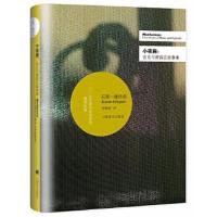 小夜曲:音�放c�S昏五故事集,[英]石黑一雄,上海�g文出版社【正版保�C】