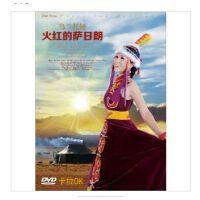 原装正版 乌兰托娅:火红的萨日朗(卡拉OK)(DVD)