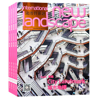 国际新景观 杂志 订阅2020年 C04 园林景观设计杂志订阅