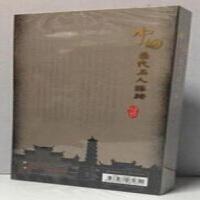 中国历代名人胜迹 珍藏版 8DVD 正版百科碟片DVD光盘