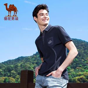 骆驼男装 夏季花纱新款纯色翻领POLO衫微弹男青年短袖T恤衫