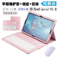华为m5平板电脑皮套键盘防摔简约pro10.8寸蓝牙保护套cmr-al09商务带笔槽 此链接适合华为m5和m5pro 1