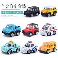 �和�玩具�模型合金����小汽�套�b各��回力�T性