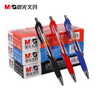 晨光超人气按动弹簧中性笔 GP-1350水笔 0.5mm办公学习专用笔