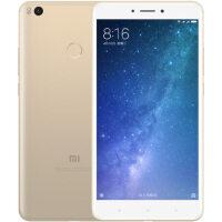 小米Max2 全网通 4GB+128GB 金色 移动联通电信4G手机 双卡双待
