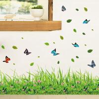 踢脚线墙贴卧室温馨客厅背景墙走廊墙角装饰腰线贴纸贴画墙纸自粘