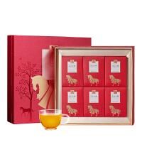八马茶叶 武夷山原产地小种红茶正山小种送礼红茶茶叶礼盒192g